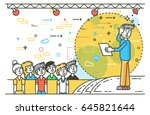 vector illustration orator... | Shutterstock .eps vector #645821644