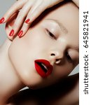 beautiful woman with red matte... | Shutterstock . vector #645821941