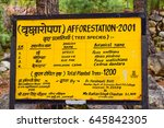 Small photo of Gangotri , Uttarakhand – May,2017 - Afforestation sign board at Gangotri national park in Uttarakhand, India. Park provides majestic beauty of coniferous forests, lush green meadows & glacial world.