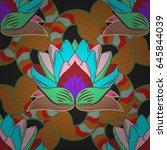 seamless pattern abstract... | Shutterstock .eps vector #645844039