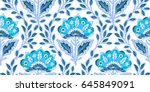 seamless pattern with fantasy... | Shutterstock .eps vector #645849091