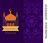 ramadan greeting card for... | Shutterstock .eps vector #645850219