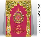 happy diwali festival card with ... | Shutterstock .eps vector #645862009