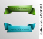 vector abstract ribbon banner.... | Shutterstock .eps vector #645885001