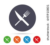 food sign icon. cutlery symbol. ... | Shutterstock .eps vector #645910801