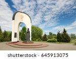 slutsk  belarus   may 20  2017  ...   Shutterstock . vector #645913075