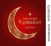ramazan   Shutterstock .eps vector #645918571