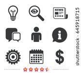 business icons. human... | Shutterstock .eps vector #645918715