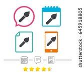 paint brush sign icon. artist... | Shutterstock .eps vector #645918805