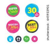 super sale and best offer... | Shutterstock .eps vector #645933901