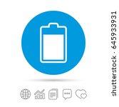 battery level sign icon.... | Shutterstock .eps vector #645933931