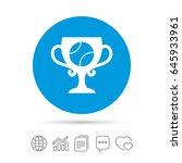 baseball sign icon. sport... | Shutterstock .eps vector #645933961