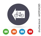 bicycle path trail sign icon.... | Shutterstock .eps vector #645934285