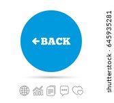 arrow sign icon. back button.... | Shutterstock .eps vector #645935281