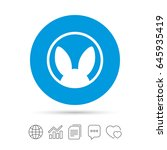 no animals testing sign icon.... | Shutterstock .eps vector #645935419
