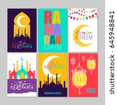 set of greeting cards ramadan... | Shutterstock .eps vector #645948841