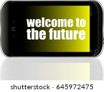 text welcome to the future....