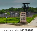 the gate of coconut tree prison ... | Shutterstock . vector #645973789