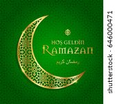 ramazan   Shutterstock .eps vector #646000471