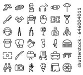 professional icons set. set of... | Shutterstock .eps vector #646004011