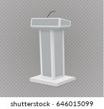 white podium tribune rostrum... | Shutterstock .eps vector #646015099