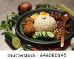 nasi lemak is a rice dish...   Shutterstock . vector #646080145