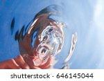 artistic portrait  distorted ...   Shutterstock . vector #646145044