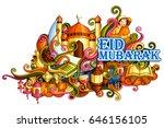 vector illustration of eid... | Shutterstock .eps vector #646156105