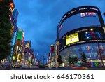 tokyo japan may 18  2017 ... | Shutterstock . vector #646170361