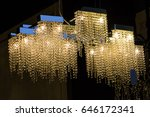 stock photo   vintage wall lamp | Shutterstock . vector #646172341