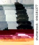 glitch image of a temple pagoda ... | Shutterstock . vector #646181377