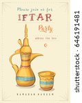 ramadan kareem iftar party... | Shutterstock .eps vector #646191481