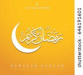 ramadan kareem text design... | Shutterstock .eps vector #646191601