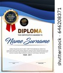 vector vertical diploma... | Shutterstock .eps vector #646208371