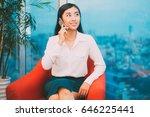 asian business lady talking on... | Shutterstock . vector #646225441