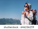 woman traveler drinks tea on... | Shutterstock . vector #646236259
