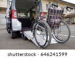 Wheelchair ride image