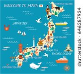japan cartoon travel map ... | Shutterstock .eps vector #646287934