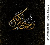 ramadan kareem arabic... | Shutterstock .eps vector #646352179