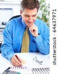 smiling  businessman working in ... | Shutterstock . vector #64637971