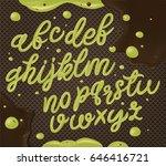 homemade pistachio soft ice... | Shutterstock .eps vector #646416721