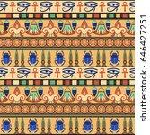 egyptian ornament. set. vector... | Shutterstock .eps vector #646427251