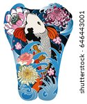 hand drawn koi fish with lotus... | Shutterstock .eps vector #646443001