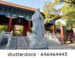 The Confucius Statue Inside...