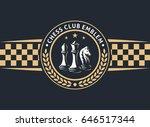 chess club emblem   vector... | Shutterstock .eps vector #646517344