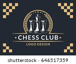 chess club logo   vector... | Shutterstock .eps vector #646517359