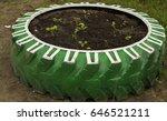 flower bed in the wheel | Shutterstock . vector #646521211