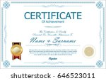certificate collection retro