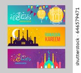 set of ramadan kareem... | Shutterstock .eps vector #646579471