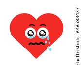 crying heart vector illustration | Shutterstock .eps vector #646583437